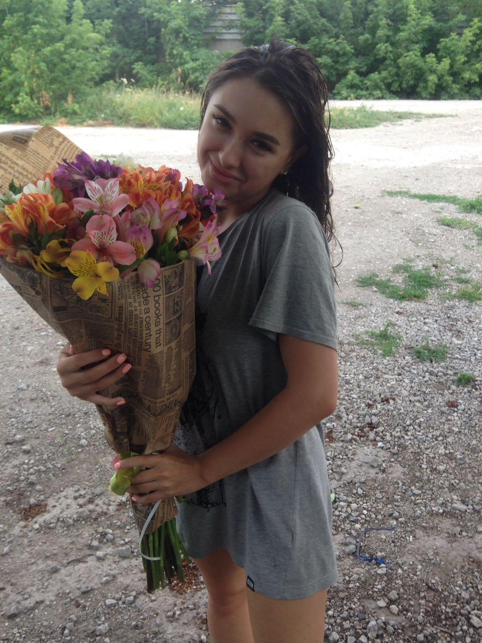 Доставка цветов Запорожье