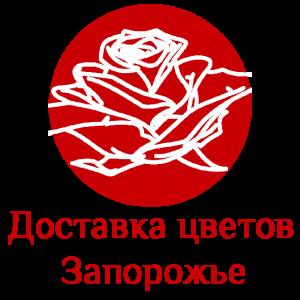 Доставка цветов Запорожье лого
