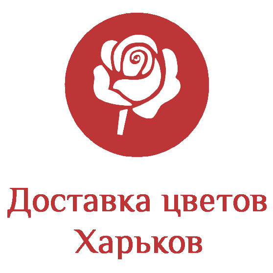логотип Доставка цветов Харьков
